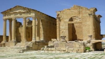 Les Mystères égyptiens déchiffrés par Jamblique
