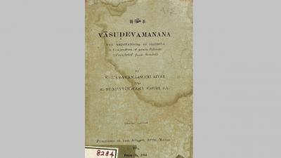 Vasudevamanana (extrait)